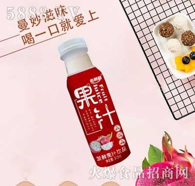 希慕醇发酵果汁