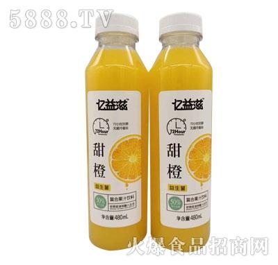 亿益滋甜橙复合果汁饮料