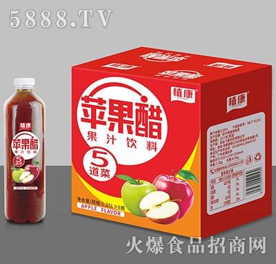 植康苹果醋1.25Lx6瓶