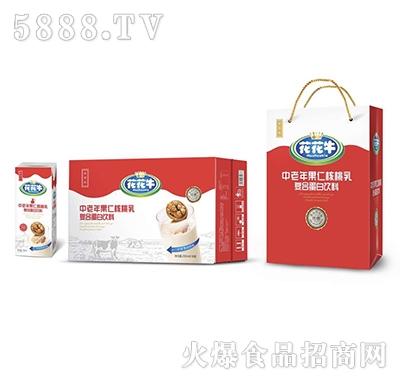 花花牛中老年果仁核桃乳复合蛋白饮料250ml×18盒