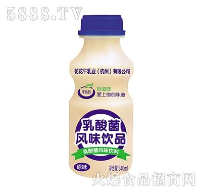 乳酸菌风味饮品原味340ml