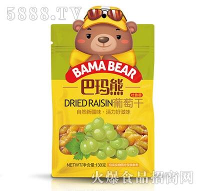 巴玛熊葡萄干130g