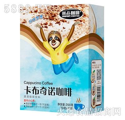 赛品咖啡卡布奇诺速溶咖啡200g