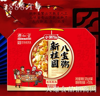 �啡侍眯≈嘞尚鹿�A八��粥320gx6罐
