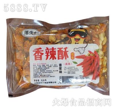 落生仁香辣酥花生(香葱味)产品图