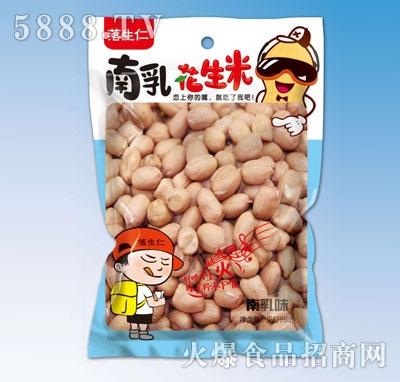 落生仁南乳花生米产品图