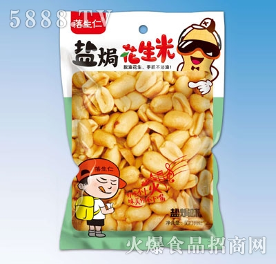 落生仁盐�h花生米(袋)产品图