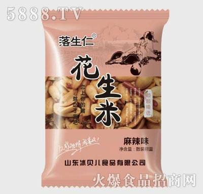 落生仁花生米麻辣味产品图