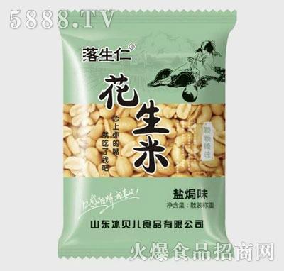 落生仁花生米盐�h味产品图