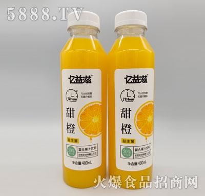 亿益滋甜橙复合果汁饮料480ml