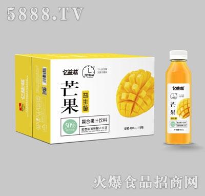 亿益滋芒果复合果汁饮料480mlX15