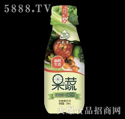 一太子一果蔬乳酸菌饮品310ml