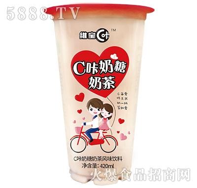 维宝c咔奶糖奶茶风味饮料420ml