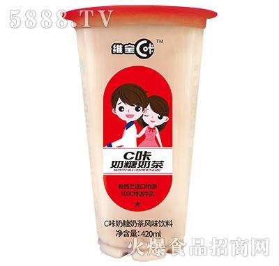 维宝c咔奶糖奶茶风味饮品420ml