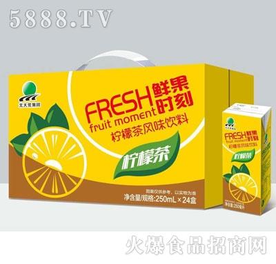 鲜果时刻柠檬茶风味饮料