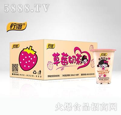 柠喀草莓草莓奶茶风味饮料300mlx40杯