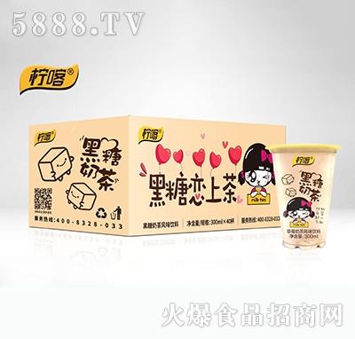 柠喀草莓黑糖奶茶风味饮料300mlx40杯