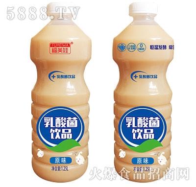福美娃乳酸菌饮品原味1.25L