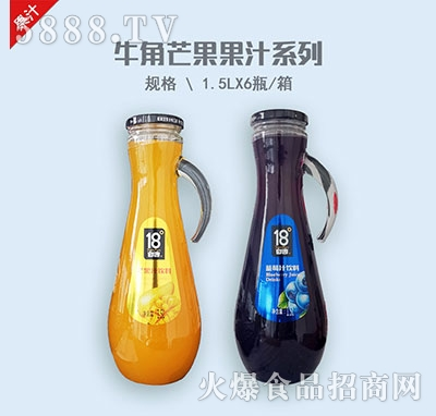 18℃牛角芒果果汁系列1.5L