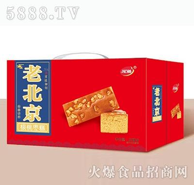 开口福老北京核桃枣糕