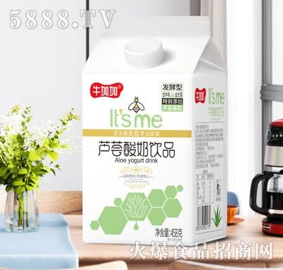牛加加芦荟酸奶饮品458g(盒)
