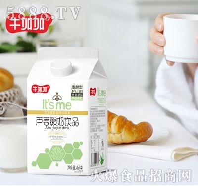 牛加加芦荟酸奶饮品458g(盒子)