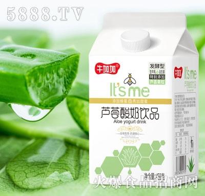 牛加加芦荟酸奶饮品458克(盒)