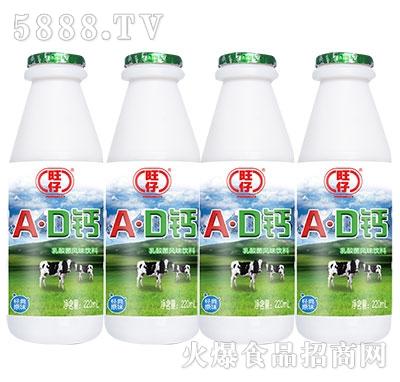 旺仔AD钙乳酸菌饮品220ml