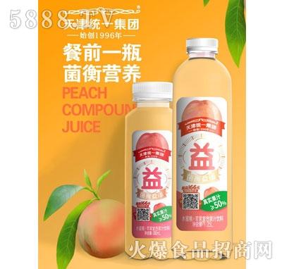 天津统一集团水蜜桃+苹果复合果汁饮料