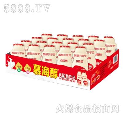 慕海醇乳酸菌饮品(箱)