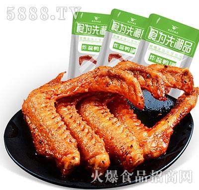 食为先炸酱鸭翅1元包产品图