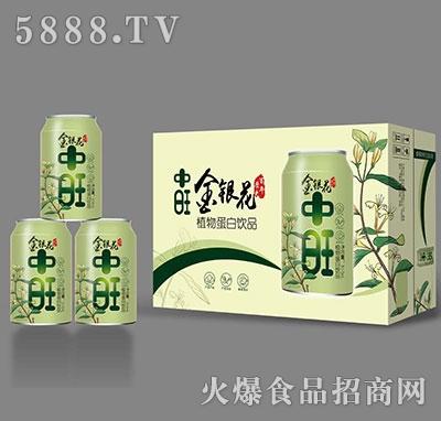 中旺金银花植物蛋白饮品