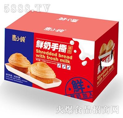 麦小纯鲜奶手撕面包