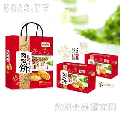 海德坊肉松饼礼盒