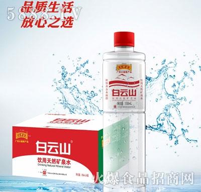 王老吉饮用天然矿泉水