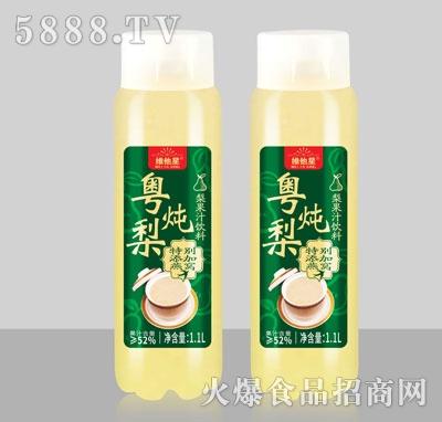 维他星粤炖梨梨果汁饮料
