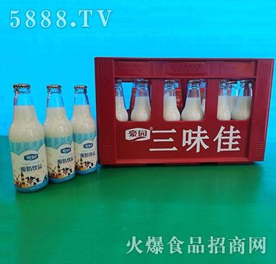 豪园三味佳酸奶饮品