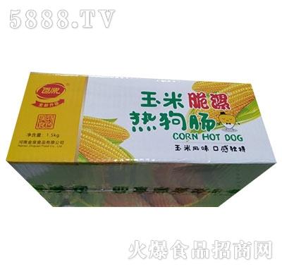百漯玉米热狗肠箱