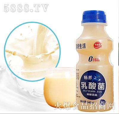 活益优原味畅养乳酸菌风味饮品340ml