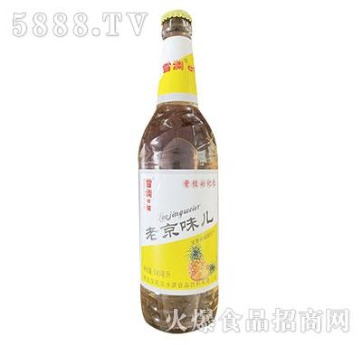 雪澜老京味儿菠萝味碳酸饮品590ml