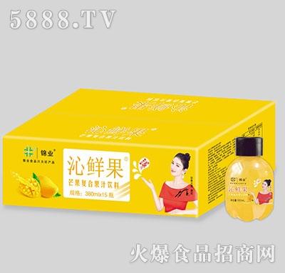 锦业沁鲜果芒果复合果汁饮料380ml×15瓶