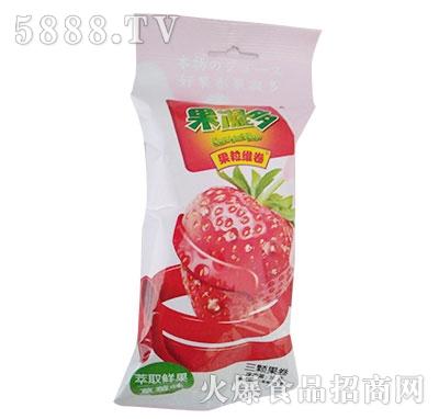 果凝多果粒维卷草莓味产品图