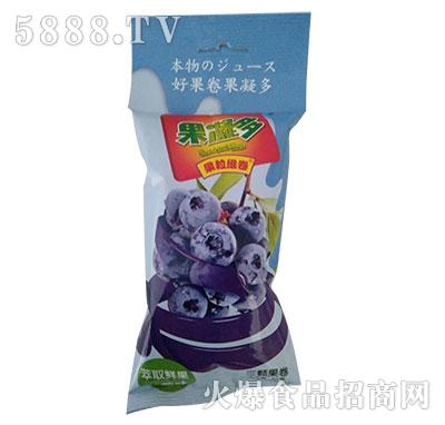 果凝多果粒维卷蓝莓味产品图