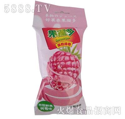 果凝多果粒维卷树莓味产品图