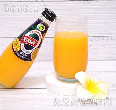 泰新鲜百香果复合乳酸菌果汁饮料280ml