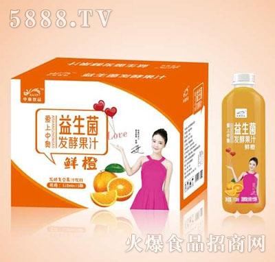 中奥饮品益生菌发酵鲜橙汁510mlx15