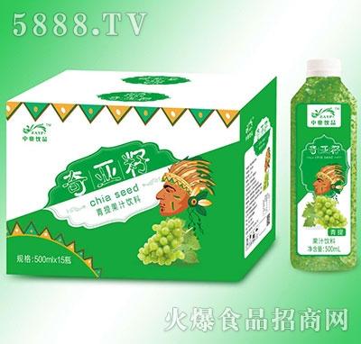中奥饮品奇亚籽青提果汁500mlx15