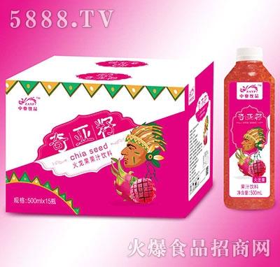 中奥饮品奇亚籽火龙果果汁500mlx15