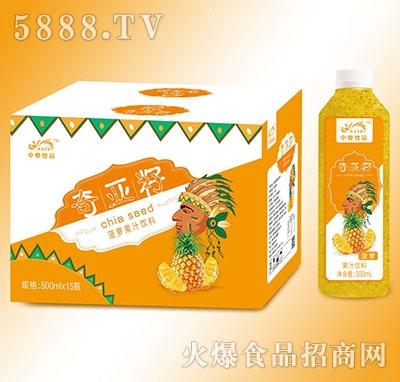 中奥饮品奇亚籽菠萝果汁500mlx15