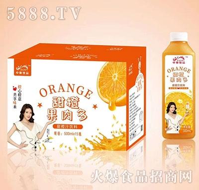 中奥饮品果肉多甜橙果汁500mlx15